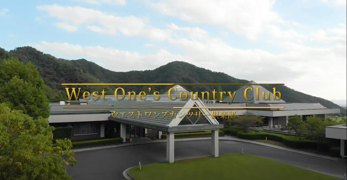 ウエストワンズカンツリー倶楽部‐兵庫県北播磨地区