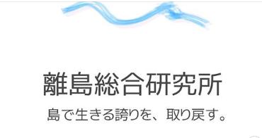 jpc與離島2