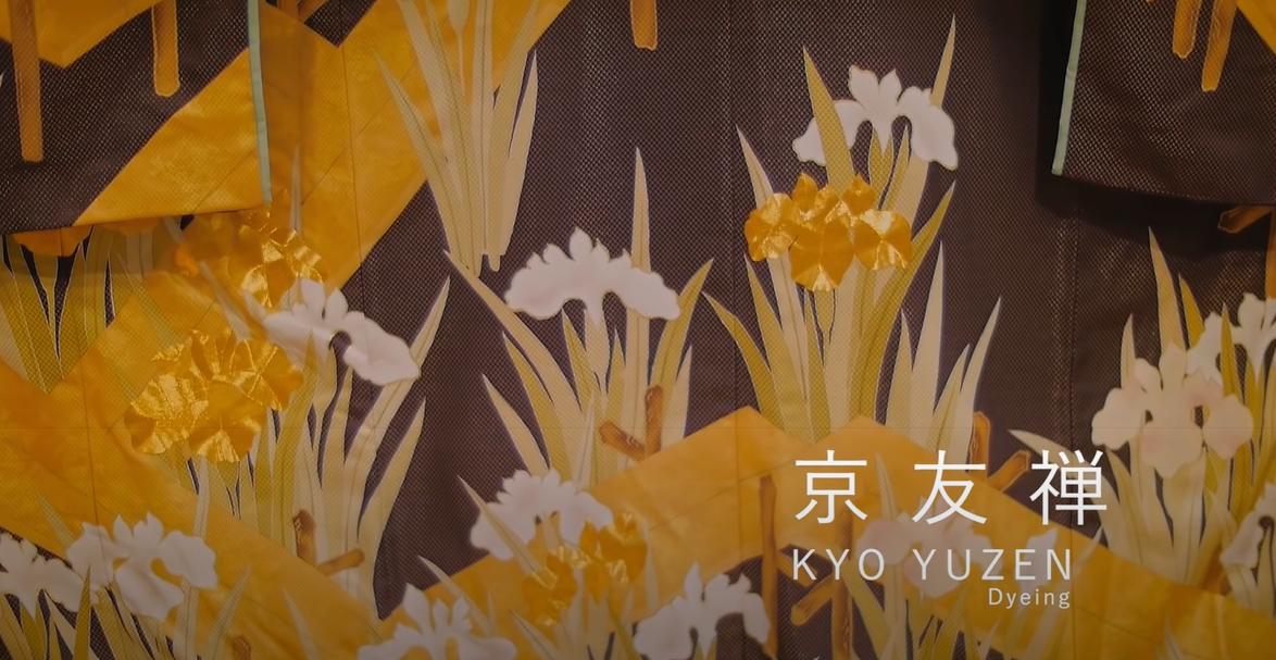 手技TEWAZA「京友禅」